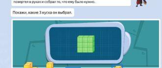 Основной_тур_олимпиады_•_2_класс_—_Яндекс.Учебник_-_2020